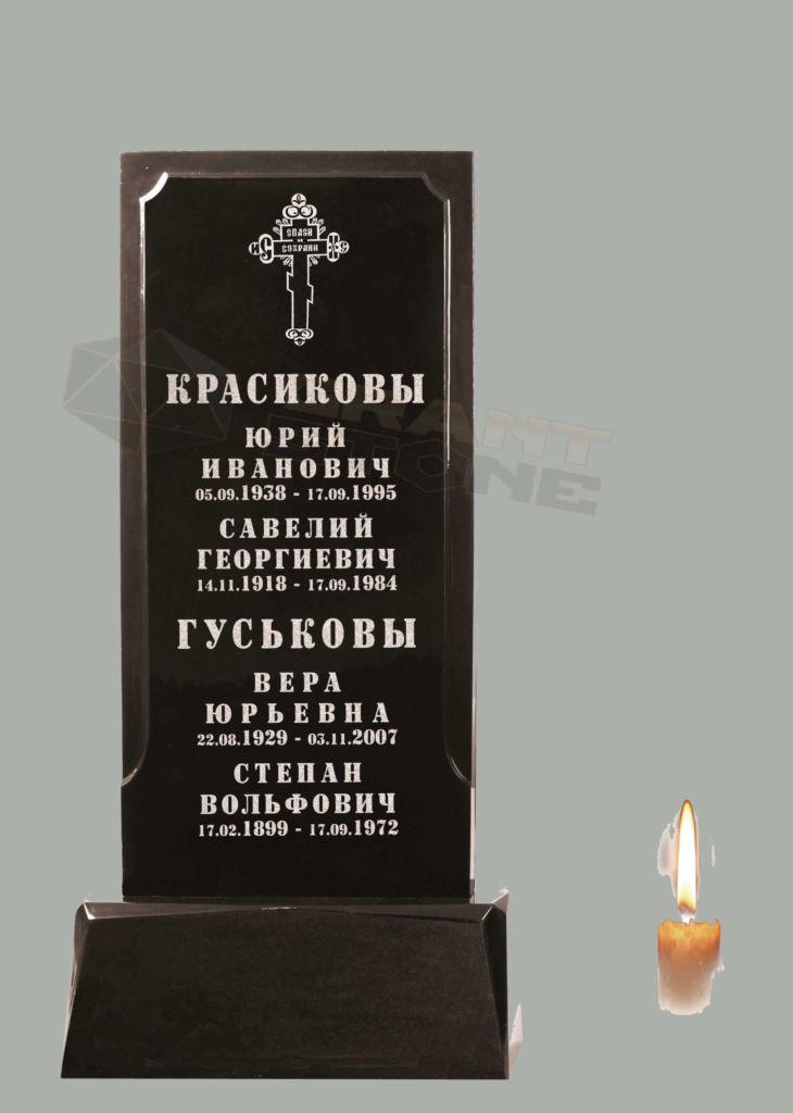 Памятники из литьевого мрамора Л 00017
