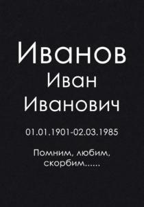 Шрифт 07