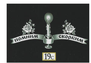 С - 19