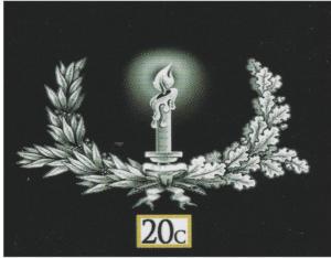 С - 20
