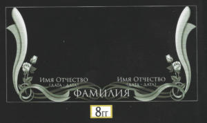 Гг - 08